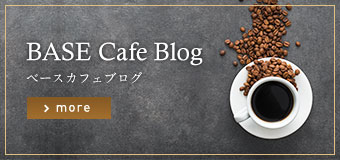BASE Cafe Blog