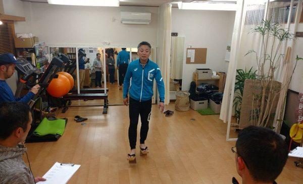合理的身体操作埼玉基礎セミナー報告