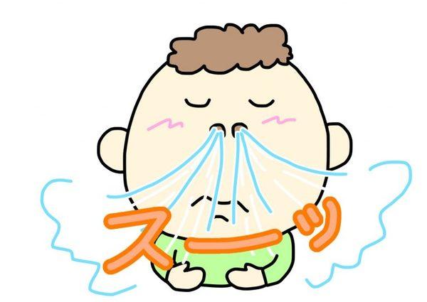 風邪予防その1「鼻呼吸してますか?」