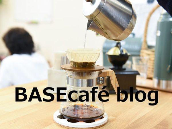 越谷BASEのアメブロブログは一味違います。